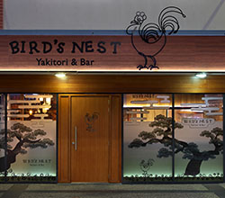 Bird's Nest Restaurant